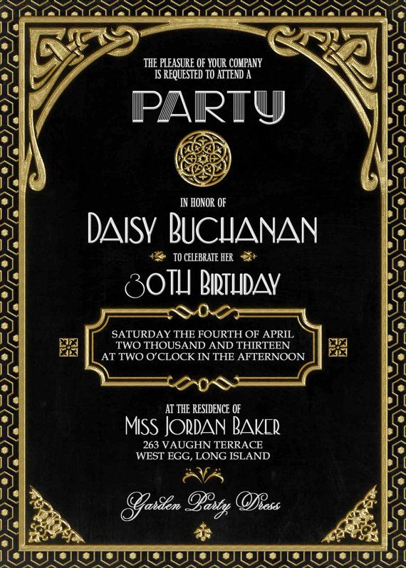 Gatsby Art Deco Invitation by WestminsterPaperCo, $20.00