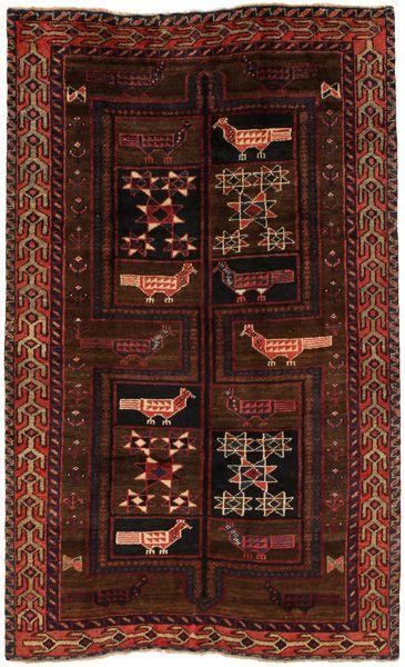 Lori - Gabbeh Persialainen matto 210x127