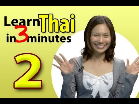 Learn Thai - Lesson 2: Thai Greetings and how to WAI    Learn Thai & visit us on Facebook: http://www.facebook.com/ThaiPod101    #thai #thailand #bangkok
