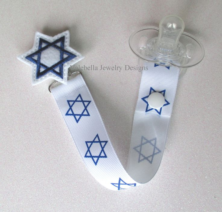 #Pacifier Clip #StarOfDavid #Religious #Jewish #Judaica Paci Soother Nook Binky Valebinky brit milah #Bris #BabyNaming CHOOSE Loop or Snap WHITE by Heysista.Etsy.Com $12.50