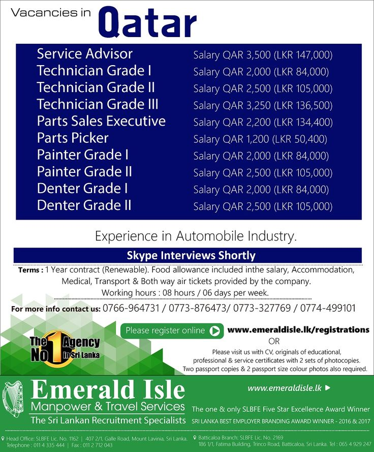 Foreign Jobs Foreign Vacancies Foreign Employment Service Advisor Foreign Emerald Isle