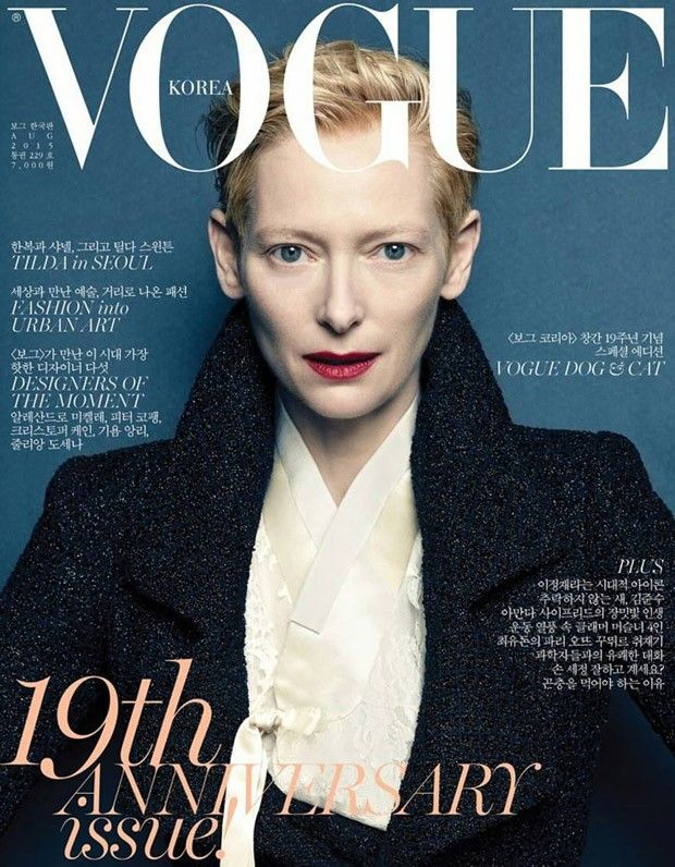 awesome British actress Tilda Swinton lands Vogue Korea 19th Aniversary Issue Cover  [Celebrity]