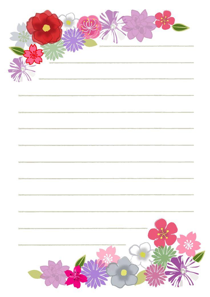 便箋テンプレート「和風の花」ダウンロード|かわいい無料イラスト 印刷素材.net