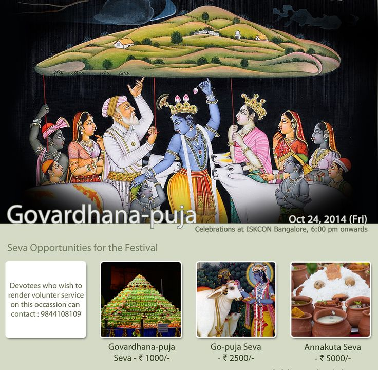 Seva opportunities on the auspicious day of Govardhana-puja. To book your seva visit