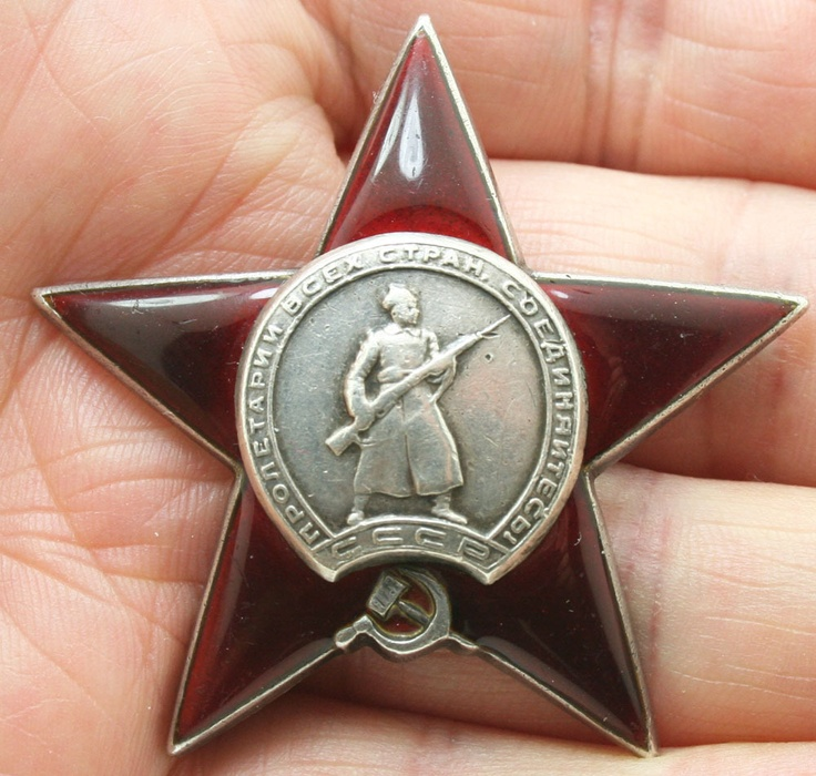 Original Soviet USSR Russian Russia Order Medal WW2 of the Red Star Low