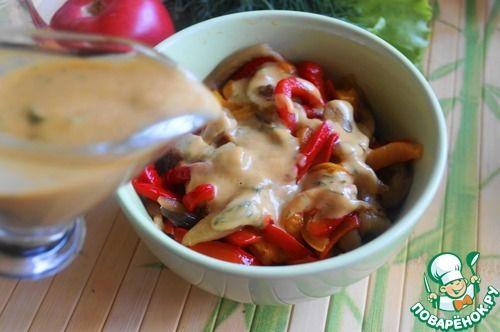 крем-соус под салат из запеченных овощей