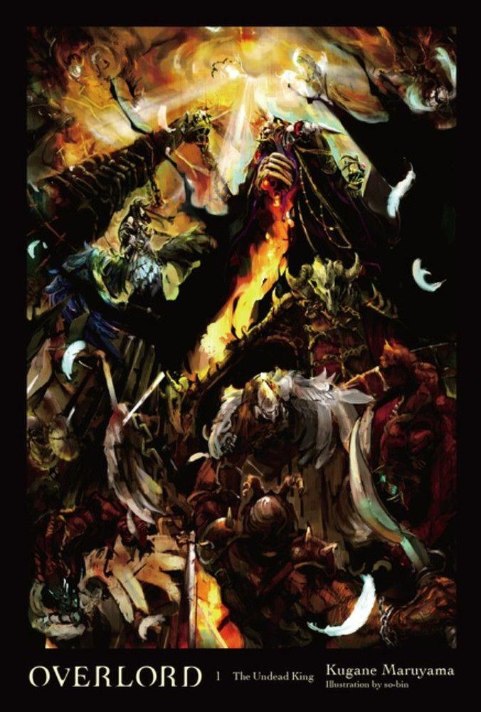 Overlord Novel 01 (Hardcover)