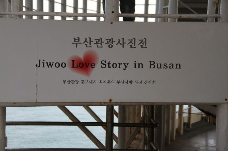 Jiwoo love story in Busan