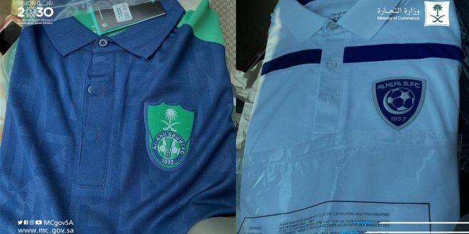 مداهمة مستودعين في جدة استغلا لتقليد شعارات أندية الدوري Athletic Jacket Puma Jacket Jackets