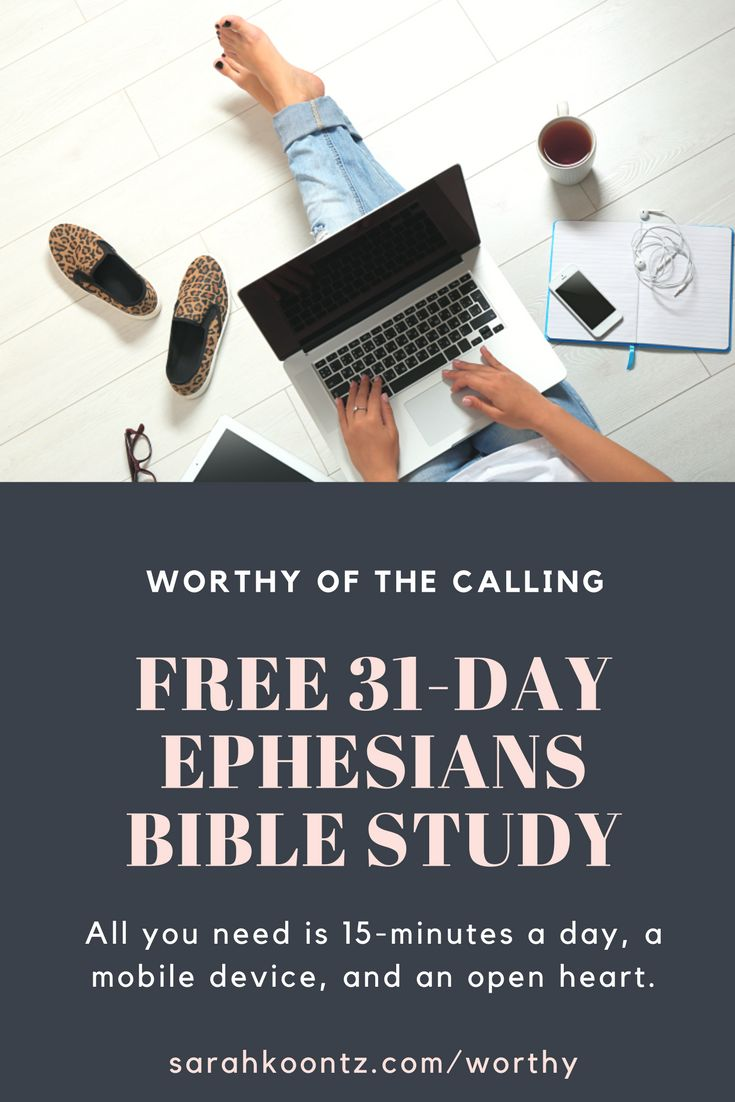 This FREE 31-day online study on the book of Ephesians was created for busy women just like you. All you need to complete the study is 15-minutes per day and your iPhone. | Free Online Bible Study for Women | Christian Inspiration | Tips and Ideas for Studying Gods Word | Free Printables