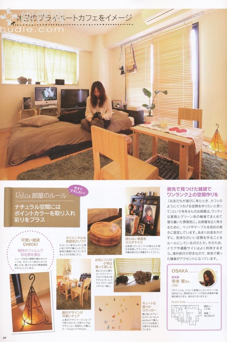 Sweet Interior Book 2010