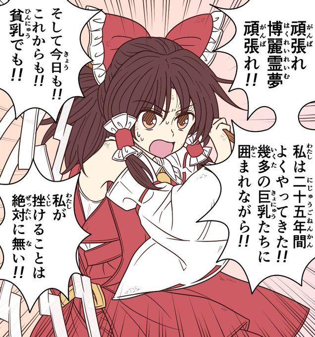 あやの on twitter anime manga best hero