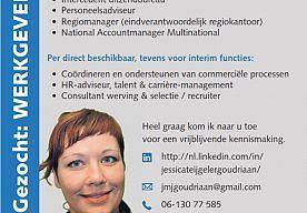 15-May-2014 17:21 - ARNHEMSE OOGST LOF MET 'OMGEKEERDE VACATURE'. 'Gezocht: WERKGEVER in omgeving Arnhem. Aangeboden: ervaren, doelgerichte, loyale hbo'er.' Een vacature - maar dan omgekeerd - en dat dan groot in kleur in de krant.