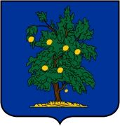 Appelboom Coat of Arms / family crest #by name #genealogy #heraldry #family #shield #crest #by last name #shields #reunion #gifts