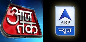 How To Watch AAJ TAK Hindi News Live & ABP News Live On Your PC Laptop Android