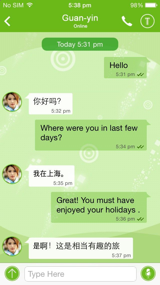 #Chat #Translation of #Chinese Language through Neeo #Conversation #Translator #Messenger App. Now China's citizens can #chat with any overseas person who don't speak #Chinese.