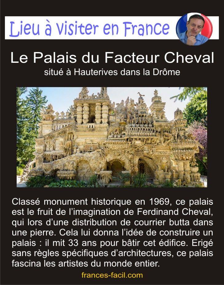 Lugares para visitar en Francia: Le Palais du Facteur Cheval