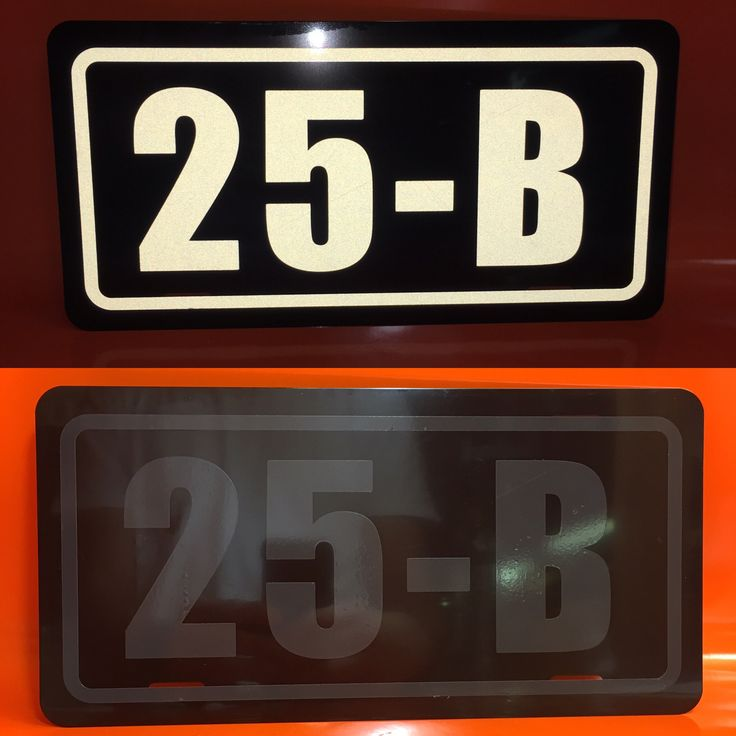 Custom License Plate (12x6)