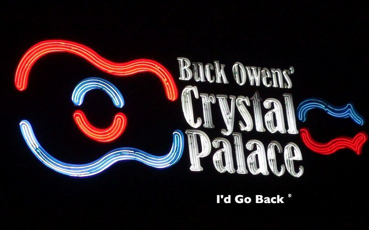 The world famous Buck Owens Crystal Palace in Bakersfield, California