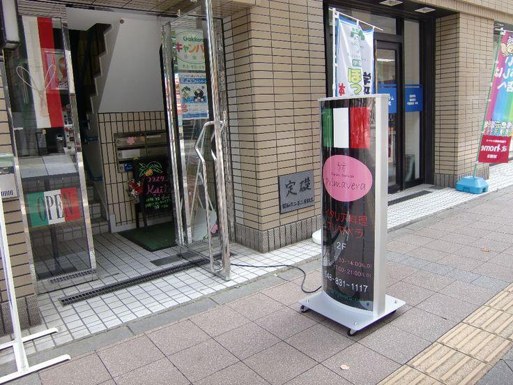 浦和駅周辺はランチ店が集中しているスポット!アクセスの要所である上に、2015年11月に駅ビル「アトレ浦和」がオープンしてますます賑わいを見せています。昔ながらの本格的な料理店から、カジュアルなレストランまでたくさんのお店を見つけることが出来るでしょう。その中でも厳選の10店をご紹介していきます。何を食べようか迷った時の参考にどうぞ!食通の間でも人気のご当地グルメ・浦和ラーメンも要チェックで...