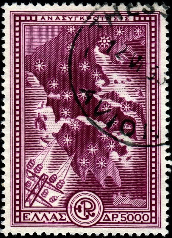 stamp depicting a map of Greece and its electrification, issued by Greece on September 20, 1951 as one of a set of six stamps publicizing the country's recovery from World War II under the Marshall Plan, Scott No. 544, SG No. 697.