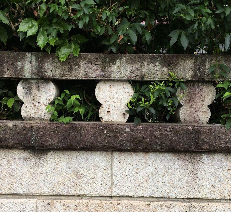 さかさひょうたん in宇都宮市 大谷石塀