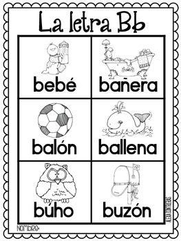 Las Palabras Del Alfabeto {Alphabet portable... by Bilingual Scrapbook   Teachers Pay Teachers