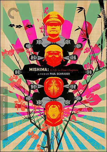 "The poster of ""Mishima: A Life In Four Chapters"""