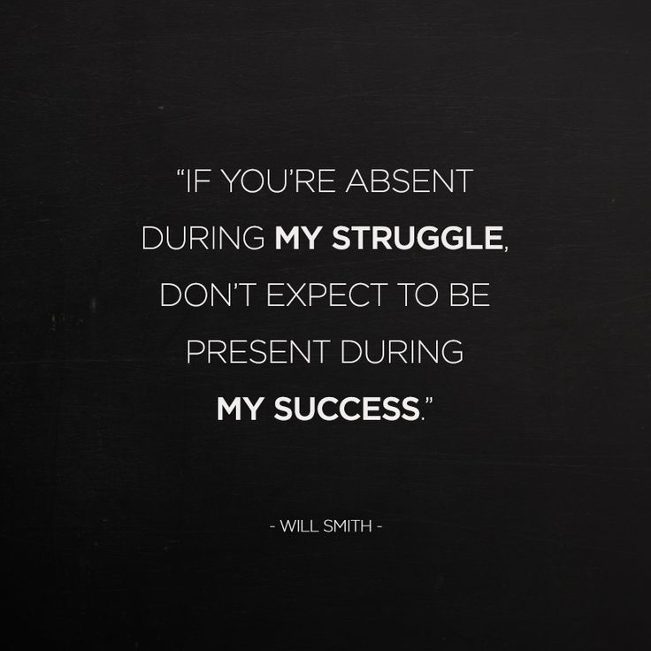 If you're absent during my struggle, don't expect to be present during my success. - Will Smith #quotes #willsmith