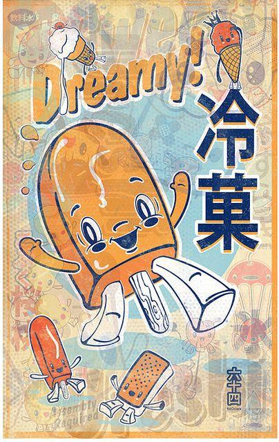 Dreamy! 64Colors