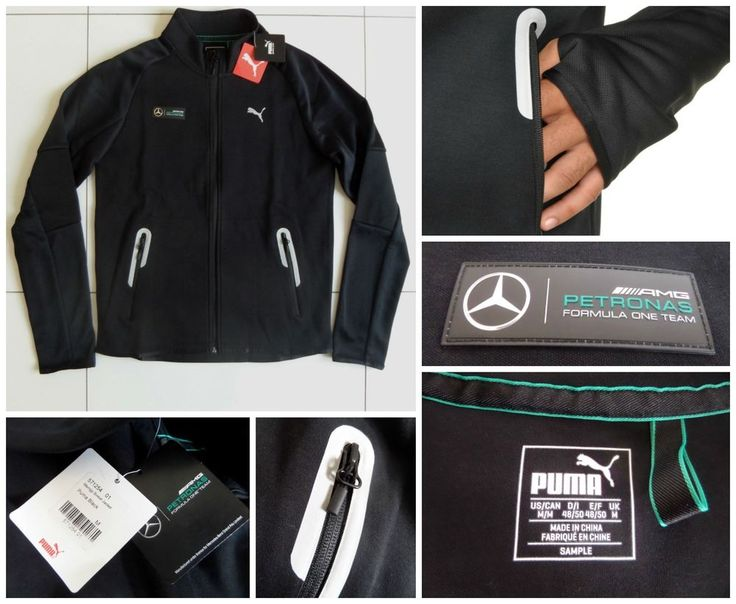 2017 SAMPLE Puma Mercedes AMG Motorsport Team Sweat Jacket Hamilton Bottas  F1