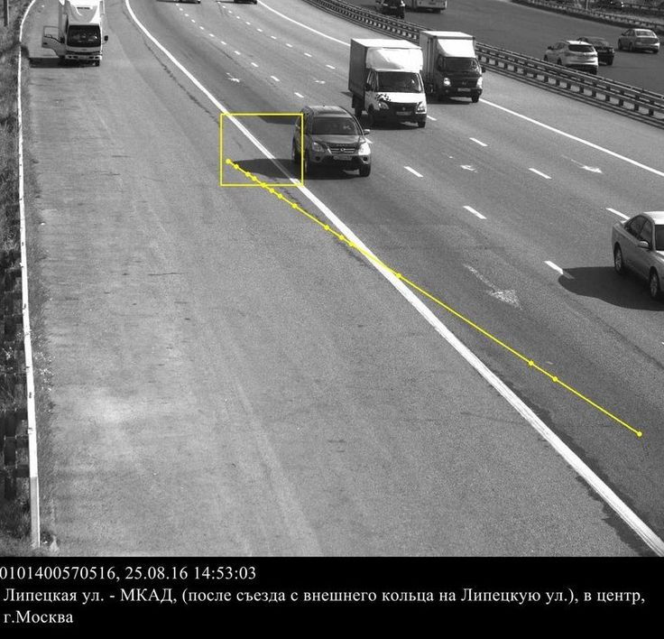 В столице произошел очередной курьезный случай, связанный с работой комплексов автоматической фиксации нарушений ПДД. Как рассказал один из водителей на форуме Drive2.ru, он получил штрафную квитанцию с фотографией, на которой видно, что тень от его автомобиля пересекает сплошную линию и движется по обочине!