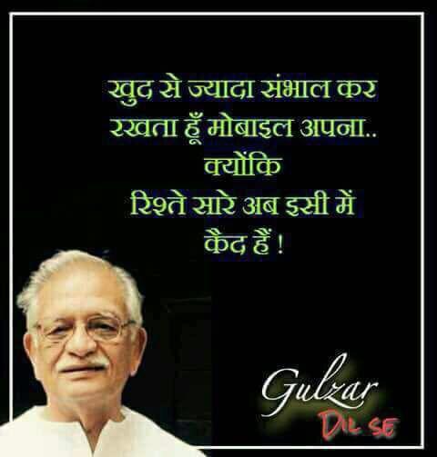 Pin by Hrituraj Rajput on good ones | Gulzar quotes, Zindagi
