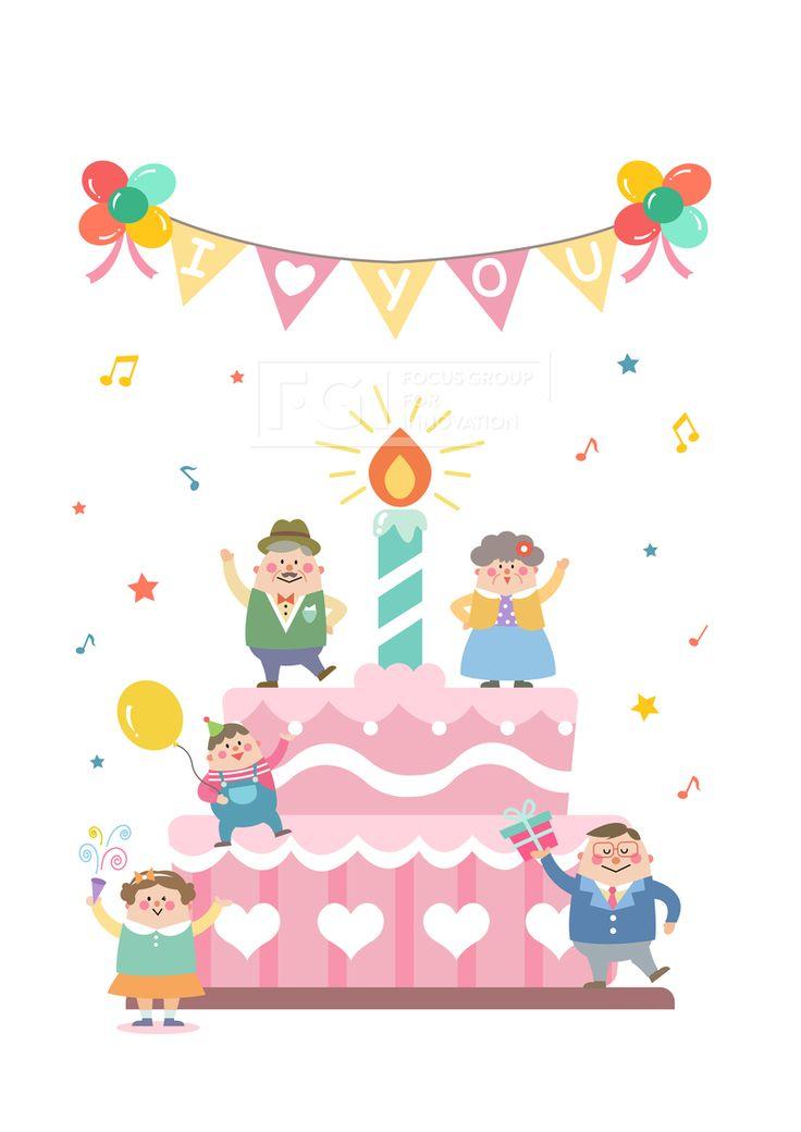 벡터, 에프지아이, 사람, 캐릭터, 오브젝트, 생활, 라이프, 이벤트, 행복, 생일, 축하, 케이크, 파티, 남자, 여자, 노인, 할머니…
