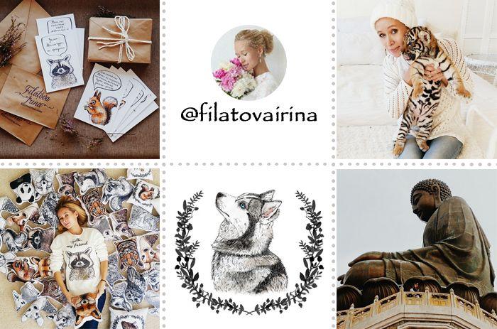 INSTAMONDAY @filatovairina | Sweet home