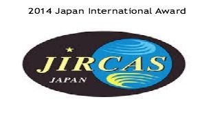 2014 Japan International Award for Young Agricultural Researchers in Developing Countries ,and applicants are required to submit till June 13, 2014. Ministry of Agriculture, Forestry and Fisheries (MAFF) is offering international award for young agricultural researchers.  - See more at: http://www.scholarshipsbar.com/2014-japan-international-award.html#sthash.ngrgaFgW.dpuf
