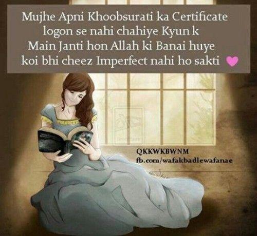 True Quote Fame Of Mine Quotes True Quotes Urdu Quotes