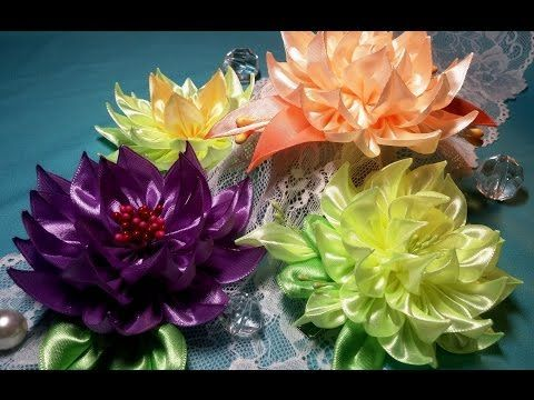 Ribbon flowers:quick and easy/Flores de las cintas:rápida y fácil/Цветы из лент:быстро и легко.МК - YouTube