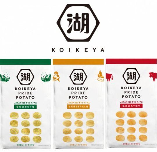 妥協なし新生湖池屋の第一弾商品は松茸や炙り和牛の風味香るポテトチップスプライドポテト
