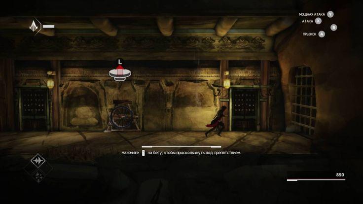 Assassins Creed Chronicles China № 2