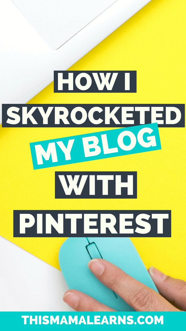 If you're a mom, you're lucky to have time to shower by yourself let alone spend the time you need to grow your blog. My secret: Tailwind for Pinterest.