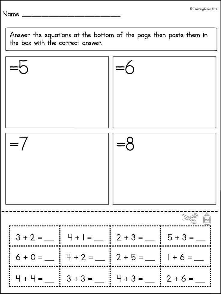 233 best images about kindergarten math on pinterest math cut and paste and guided math. Black Bedroom Furniture Sets. Home Design Ideas