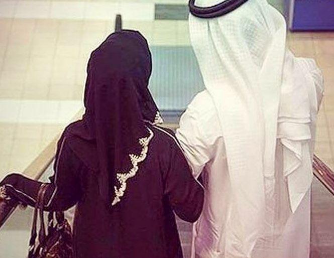 Dua to Get Husband Back Home