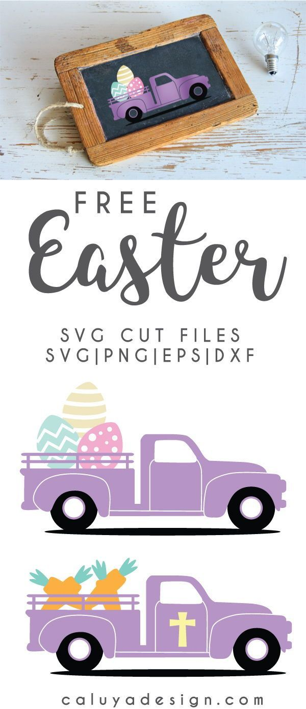 DIY Craft: FREE easter egg Truck SVG cut file, Printable vector clip art download. Free printable clip art easter egg Truck. Compatible with Cameo Silhouette, Cricut explore and other major cutting machines. 100% for personal use, only  for commercial use. Perfect for DIY craft project with Cricut & Cameo Silhouette, card making, scrapbooking, making planner stickers, making vinyl decals, decorating t-shirts with HTV and more! Free SVG cut file, free easter egg SVG file, carrot SVG file