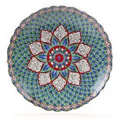"Turkish ""Masterwork"" Scalloped Decorative Plate"