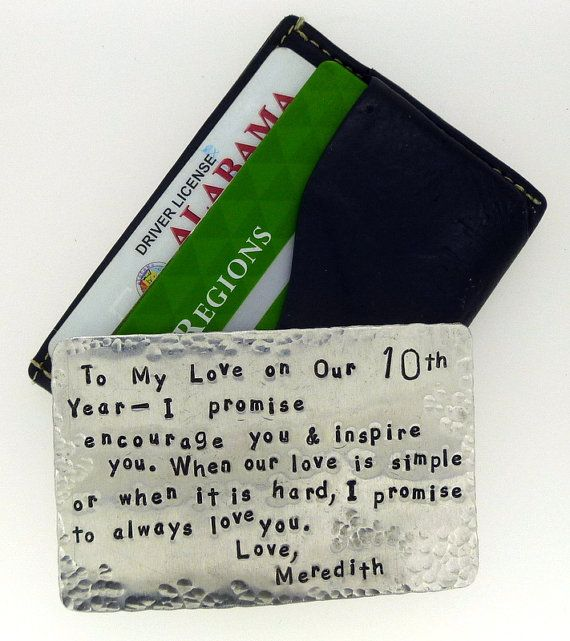 Hand Stamped Aluminum Wallet Insert Card - Credit Card Size - Personalized - Textured via Etsy