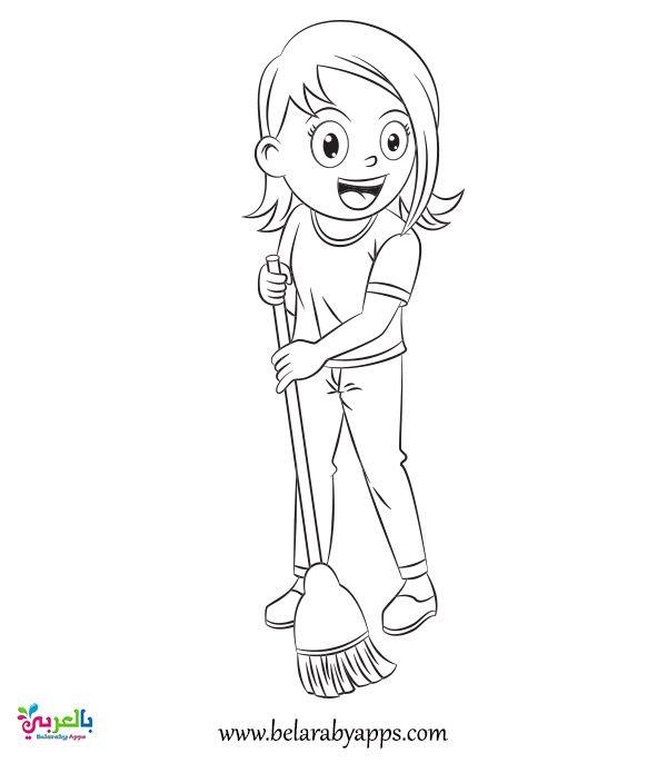 أدوات النظافة الشخصية للأطفال للتلوين اوراق عمل النظافة بالعربي نتعلم Vault Boy Character Humanoid Sketch
