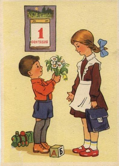 Gallery.ru / Фото #3 - Здравствуй, школа! Старые советские открытки. - Anneta2012