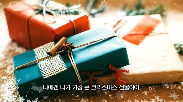 :: The Days :: #thedays #더데이즈 #너와 나의 White Christmas #you&me White Christmas