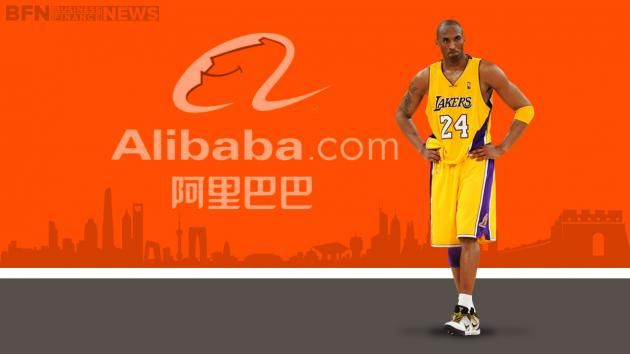 Alibaba Group Holding Ltd Partners With Bryant Kobe's Venture, Kobe Inc.